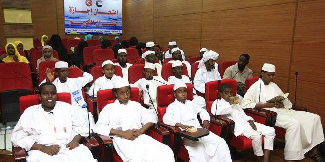 Kur'an kursu mezunlarına icazet töreni