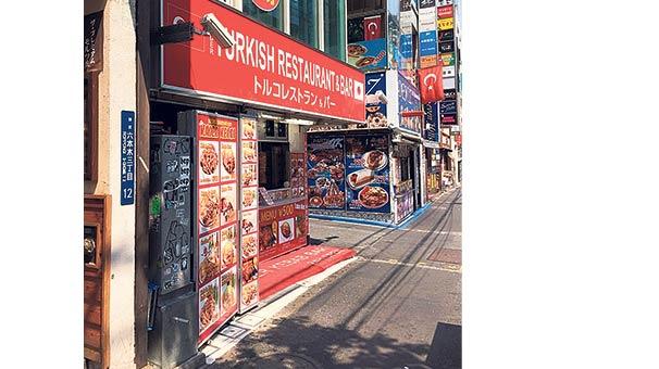 Tokyo'da Türk kebapçılara şok gözaltı!