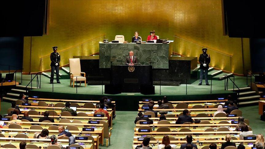 Ürdün Kralı Abdullah'tan Filistin'de 'iki devletli çözüm'