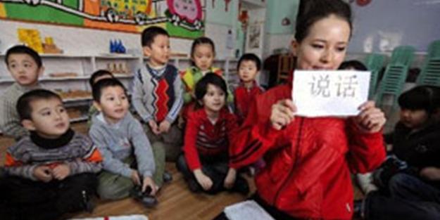 Uygurlara Çin öğretim resimleri ile ilgili görsel sonucu