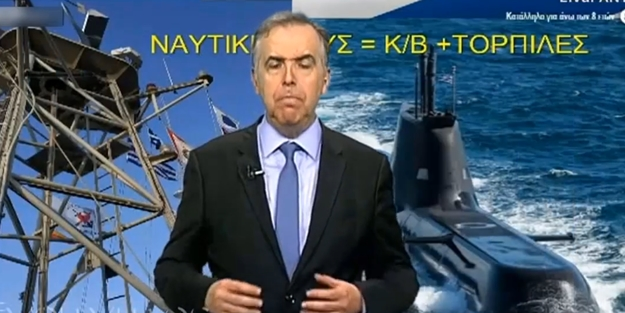 Yunan spiker: Atacak torpidomuz dahi yok