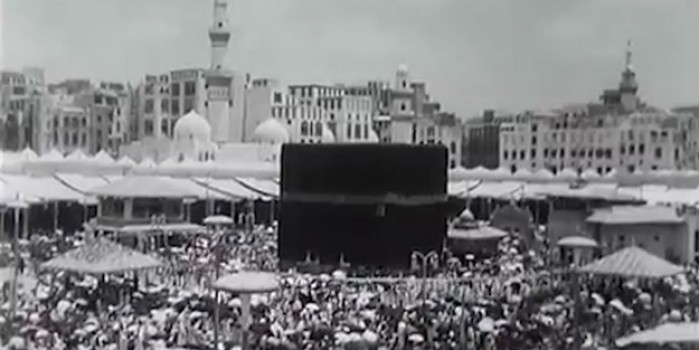 1938 yılına ait hac görüntüleri