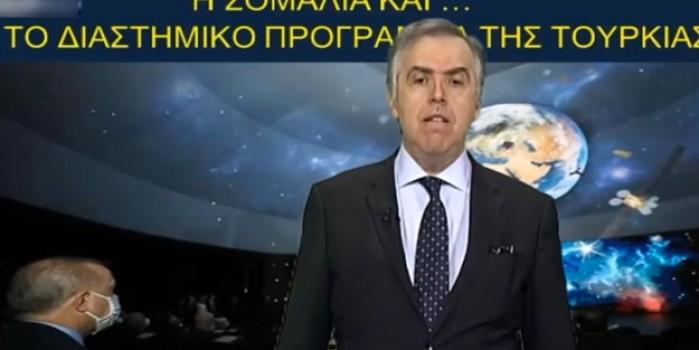 Türk Uzay Programı'nı duyan Yunan spiker deliye döndü: Bunu görmezden gelemeyiz
