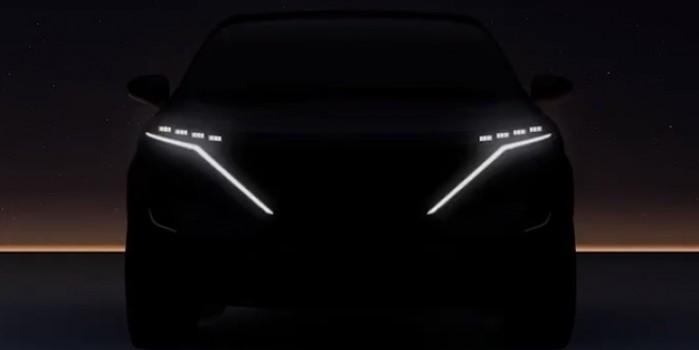 Yerli elektrikli otomobil TOGG'a yeni rakip geliyor!