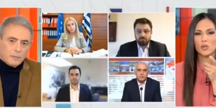Yunan milletvekilinden çarpıcı açıklama: Türkiye ile diyalog kurmazsak Balkanlar ve Doğu Akdeniz alev alır
