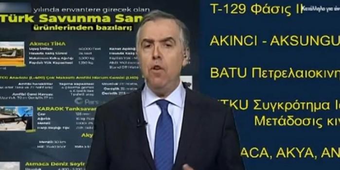 Yunan spiker: Bunları yapmazsak Türklere kaybederiz