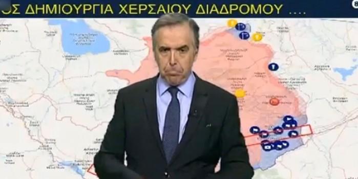Yunan spiker tutuştu: Türkiye ve Azerbaycan birleşecek