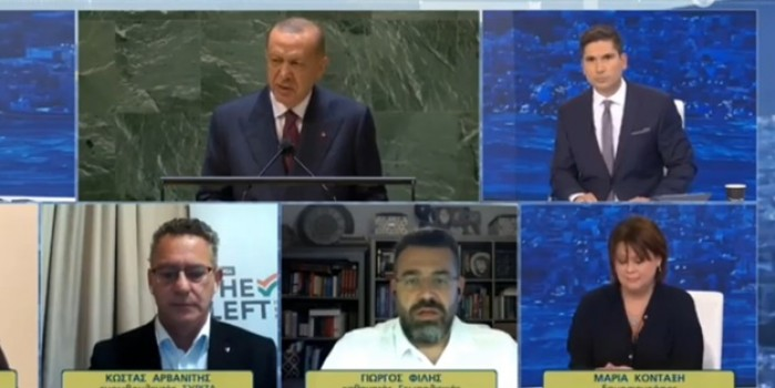 Yunan uzmandan çarpıcı açıklama: Türkiye